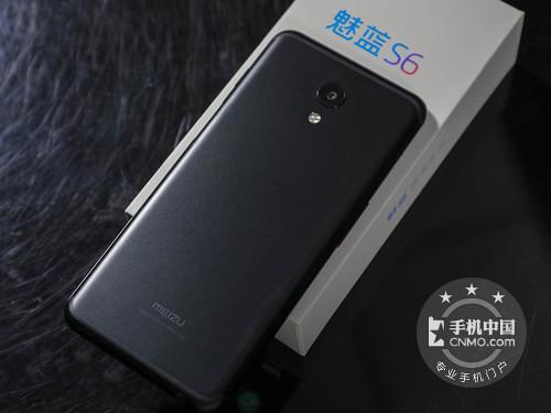 快充指纹识别 魅蓝S6商家报价999元
