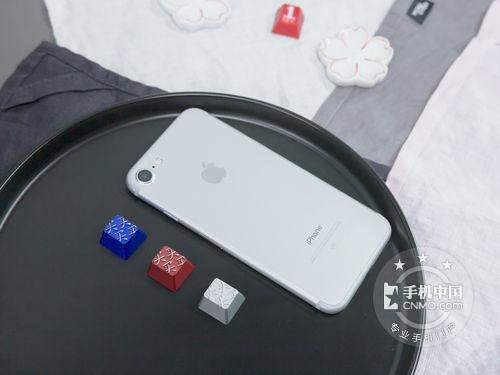 时尚好用 苹果iPhone 7现货仅售4988元