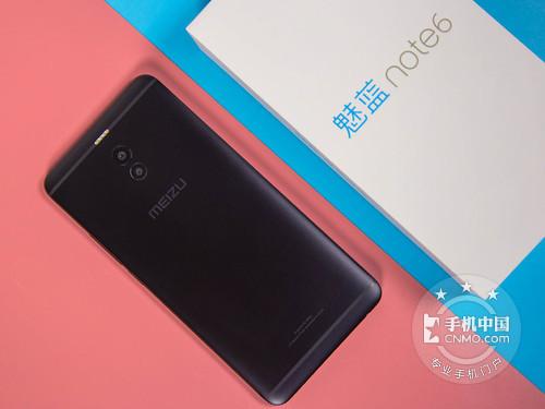 新配色定制版推出 魅蓝Note6仅售1699元