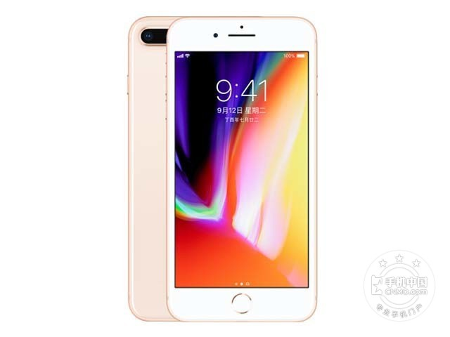苹果iPhone 8 Plus(64GB)