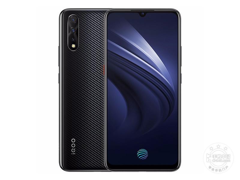 iQOO Neo(6+128GB)