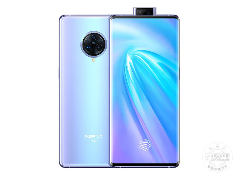 vivo NEX 3 5G(8+256GB)