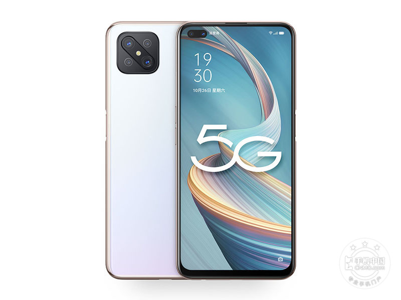 OPPO A92s(6+128GB)