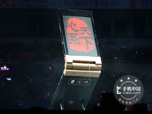 引领翻盖潮流 三星W2014郑州报7980元