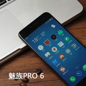 魅族Pro7最新消息 魅族Pro7配置参数 魅族Pro7发布时间第2页图片