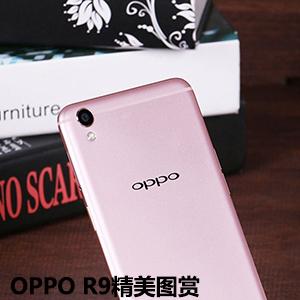 【oppo r9s什么时候上市|oppo
