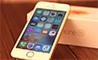 小巧手机爱好者专属 iPhone SE售2400元
