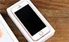 5S外形6S内芯 苹果iPhone SE报价2400元