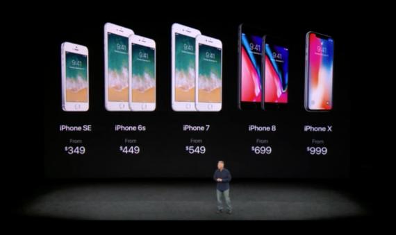 iPhone X上市 天猫及官网成国内最快通道
