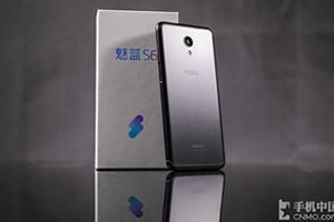 魅蓝S6正式发布