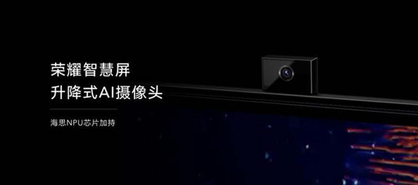 機情問答:榮耀智慧屏有啥亮點?華為5G手機貴嗎?