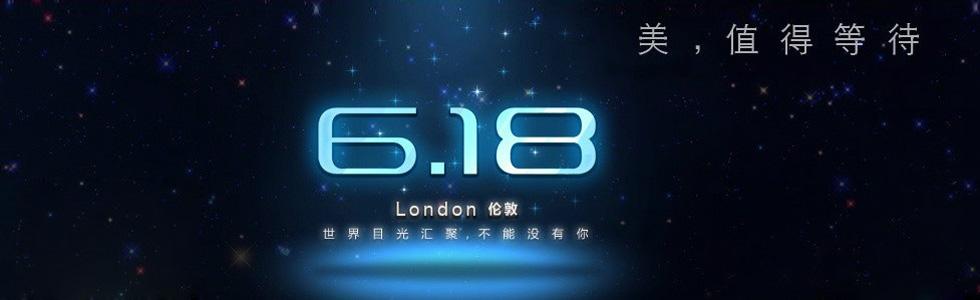 华为Ascend P6发布会现场直播