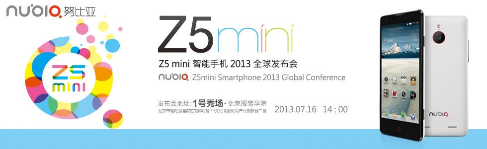 努比亚nubia Z5 mini发布会直播_手机中国