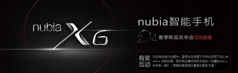 """努比亚新品发布会""""牛魔王""""nibia X6发布现场直播"""