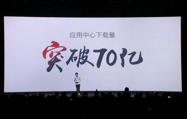 手机中国魅族新品发布会全程回顾