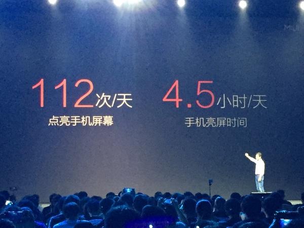 手机中国小米秋季新品发布会全程回顾