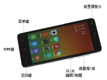 【小米红米2电信4g参数】红米手机2(电信4g)配置参数