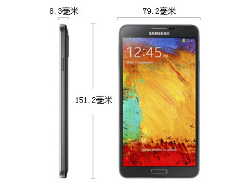 三星N9008V Galaxy Note3 4G 配置参数 三星N9008V参数图片