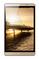 华为MediaPad M2(16GB/4G版)
