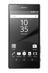 索尼Xperia Z5(尊享版)