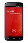 红辣椒(移动4G)
