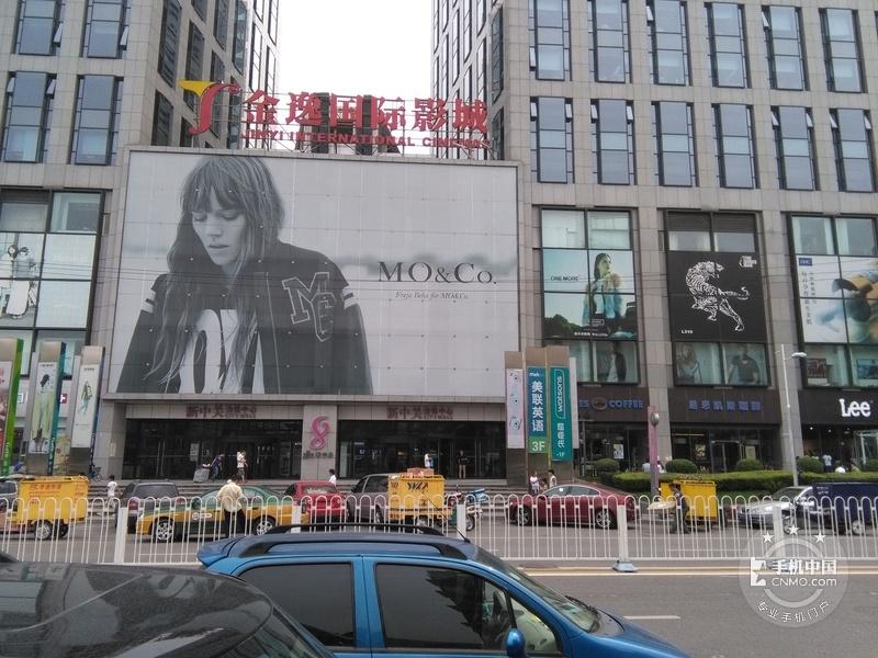 荣耀4A(全网通)手机拍照出来的影像图第5张