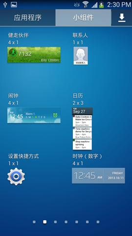 三星手机媒体耗电_【ROM】三星I9500 S4 安卓4.3 状态栏显示网速 精简流畅免费下载 ...